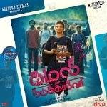 Kamali From Nadukkaveri songs download