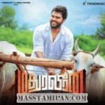 Madura Veeran songs download