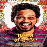 Naan Sirithal Songs Download