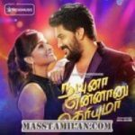 Natpuna Ennanu Theriyuma songs download