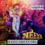 Neeya 2 songs download
