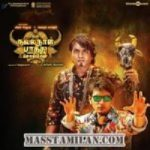 Oru Nalla Naal Paathu Solren songs download