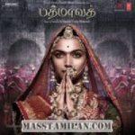 Padmaavat songs download