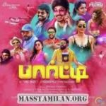 Party songs download