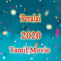 Peralai Songs Download