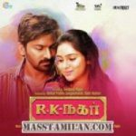 RK Nagar songs download