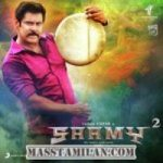 Saamy 2 songs download