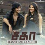 Sagaa songs download