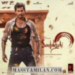 Sandakozhi 2 songs download