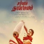 Sarvam Thaala Mayam Songs Download