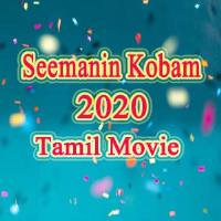Seemanin Songs Download