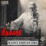 Seethakaathi songs download