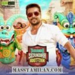 Thaana Serndha Kootam songs download