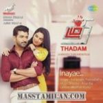 Thadam songs download