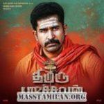 Thimiru Pudichavan songs download