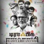 Traffic Ramasamy songs download