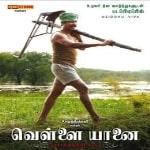 Vellai Yaanai songs download