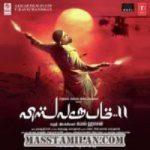 Vishwaroopam 2 songs download