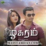 Zhagaram songs download