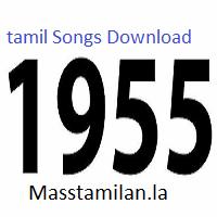 Tamil Album 1955