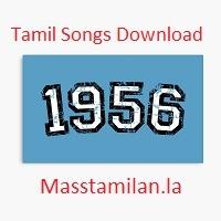 1956 Tamil Movie Songs