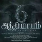 6 Athiyayam songs download