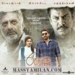 60 Vayadu Maaniram songs download