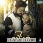 7 Naatkal songs download