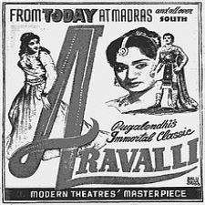 Aaravalli Sooravalli songs download