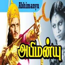 Abhimanyu songs download