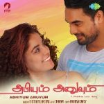 Abhiyum Anuvum songs download
