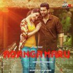Adanga Maru songs download
