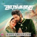 Adangathey songs download