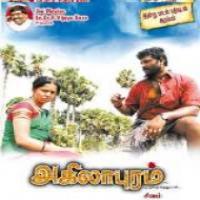 Akilapuram songs download