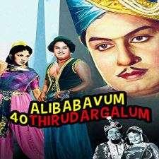 Alibabavum 40 Thirudargalum songs download