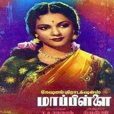 Amarakavi songs download
