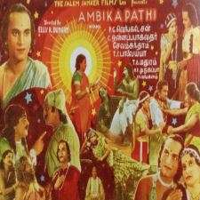 Ambikapathy songs download