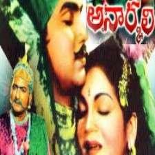 Anarkali songs download