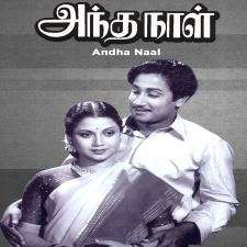 Andha Naal songs download