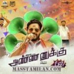 Annanukku Jey songs download