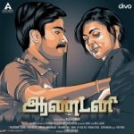 Antony songs download
