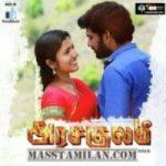Arasakulam songs download