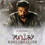 Asuravadham songs download