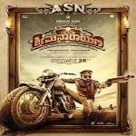 Avane Sriman Narayana songs download