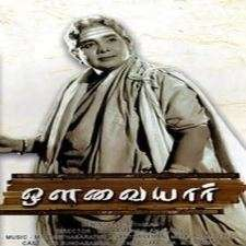 Avvaiyar songs download