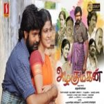Azhagumagan songs download