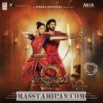 Baahubali 2 songs download