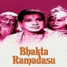 Baktha Ramadas songs download