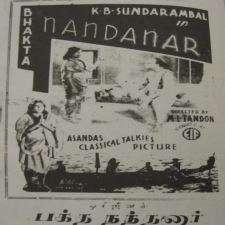 Bhakta Nandanar songs download