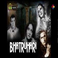 Bharthruhari sonsg download